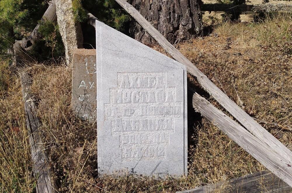 гробът на ахмед мустафа